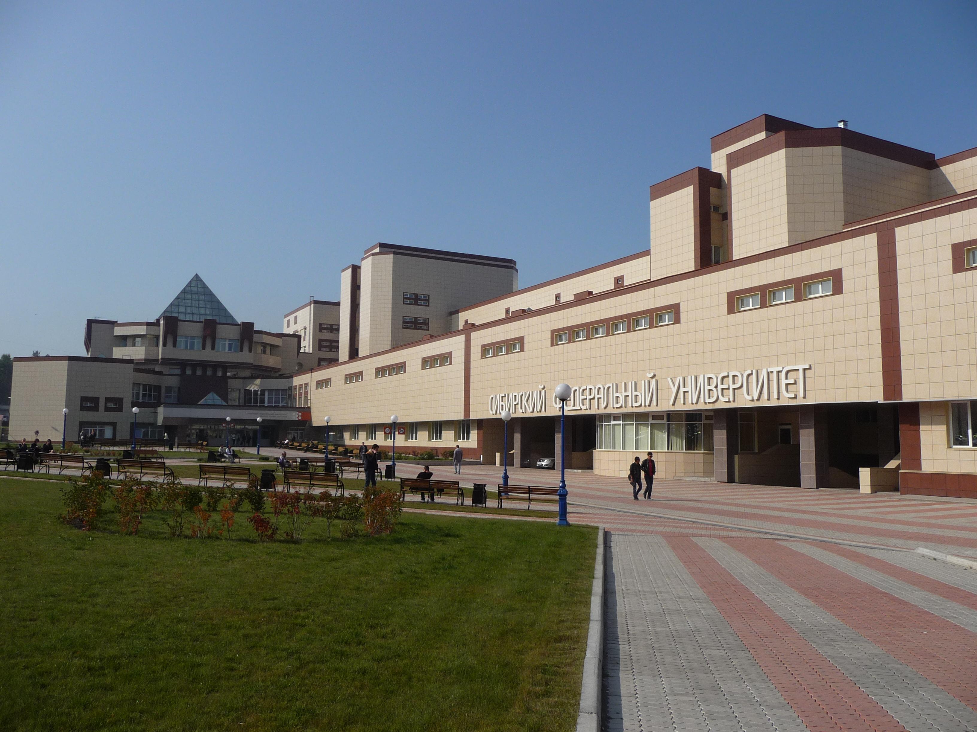 Университеты екатеринбурга с направлением дизайн
