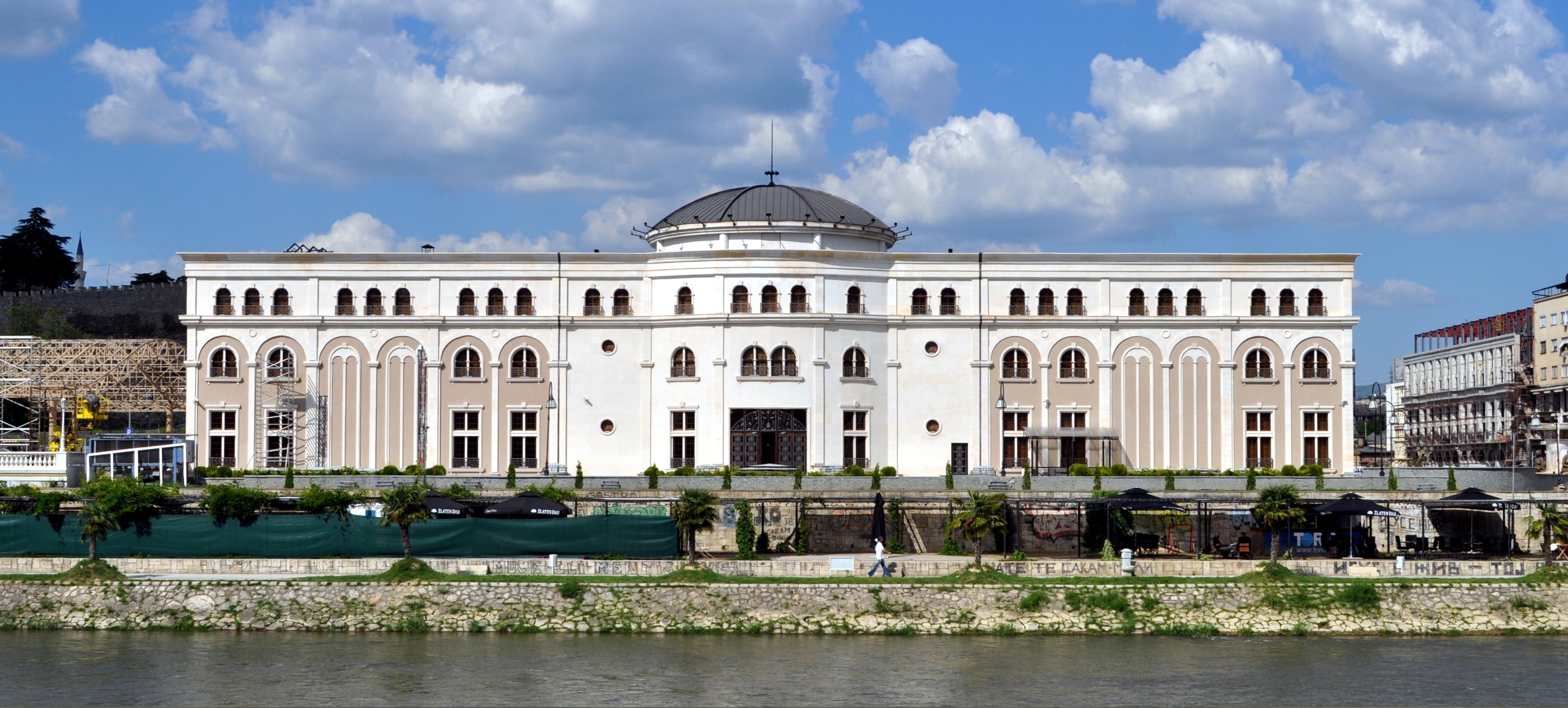 File:Skopje - Museum of the Macedonian Struggle.jpg ...