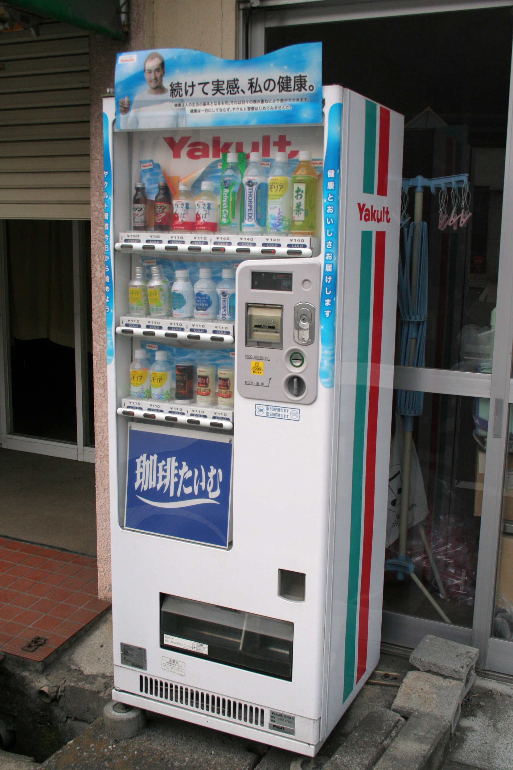 Soft Drink Vending Machines On Carnival Miracle