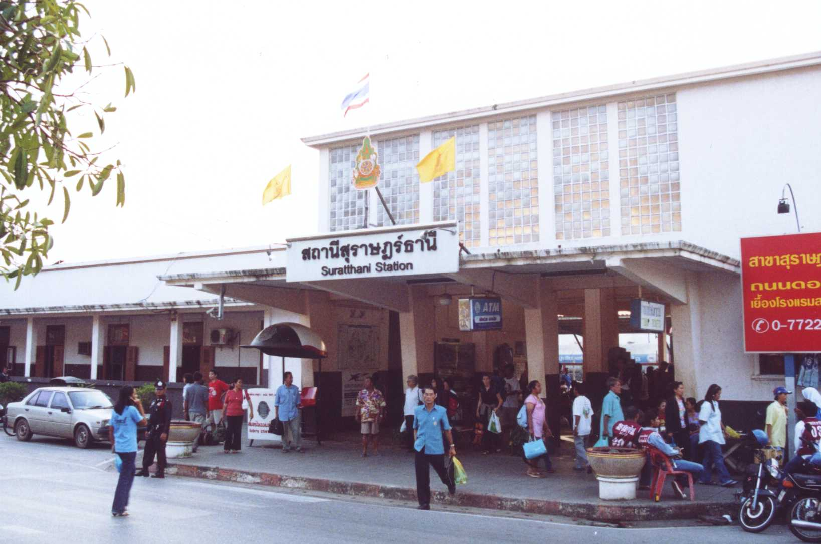 Hotels Near Surat Station