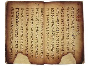 Yi script - Wikipedia