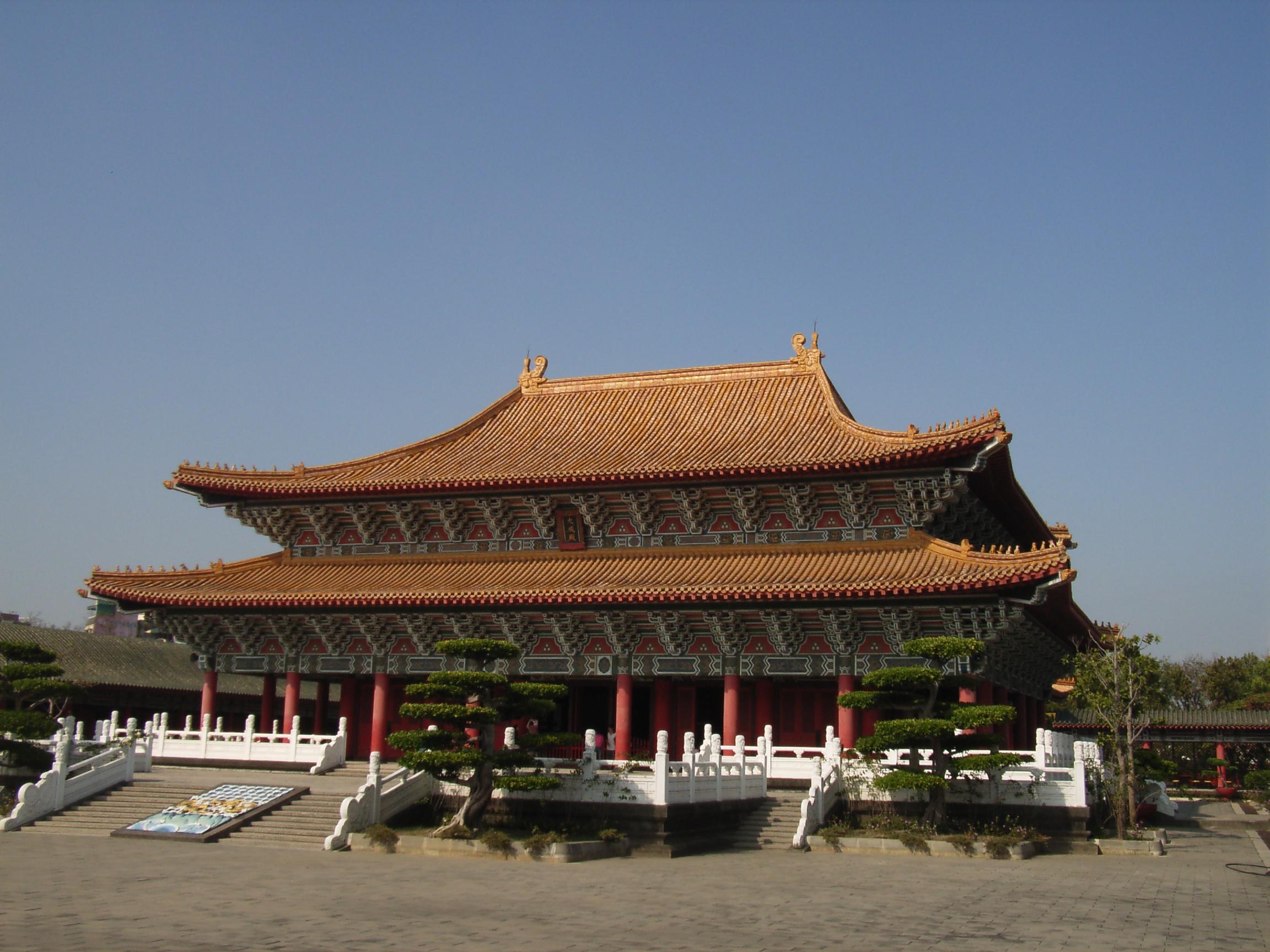 Zuoying Confucian Temple.jpg