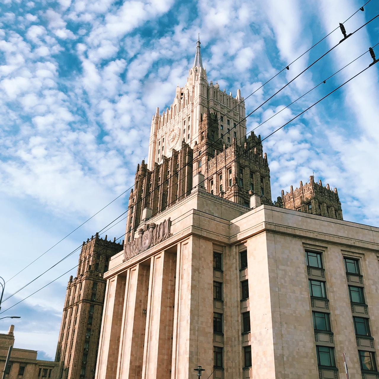 Дом иностранных дел в москве квартиры за границей недорого купить