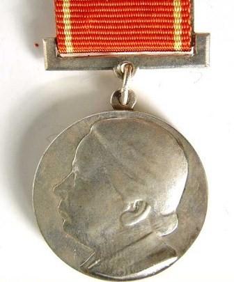 Медаль Н.К. Крупской.jpeg