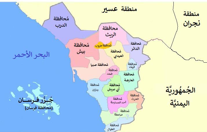 ملف خريطة منطقة جازان Png ويكيبيديا