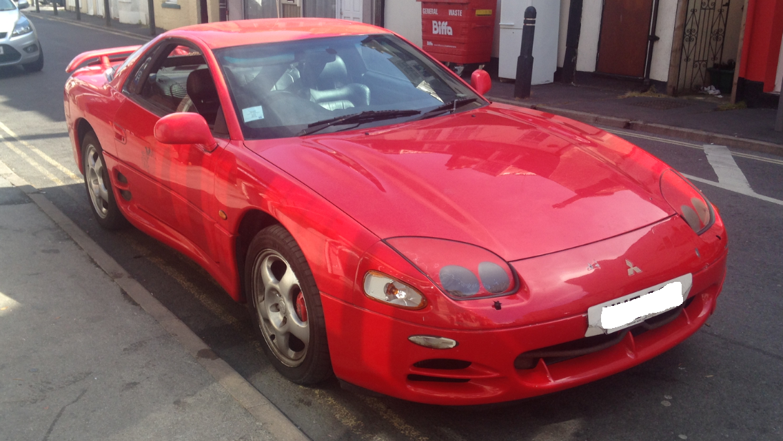 File 1998 Mitsubishi 3000gt Front Png