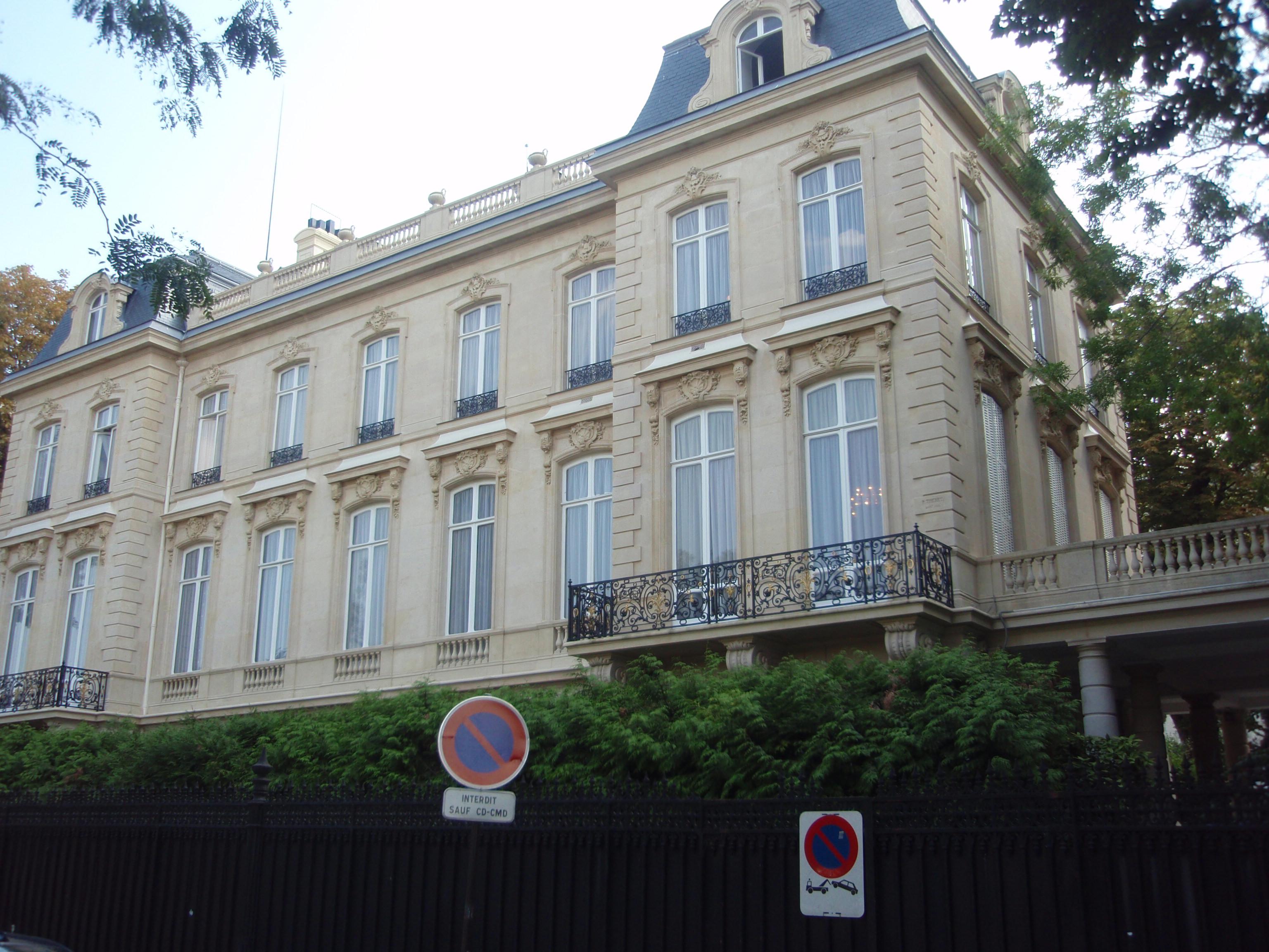 File 19 avenue foch paris 2 jpg wikimedia commons - Nachtclub avenue foch ...