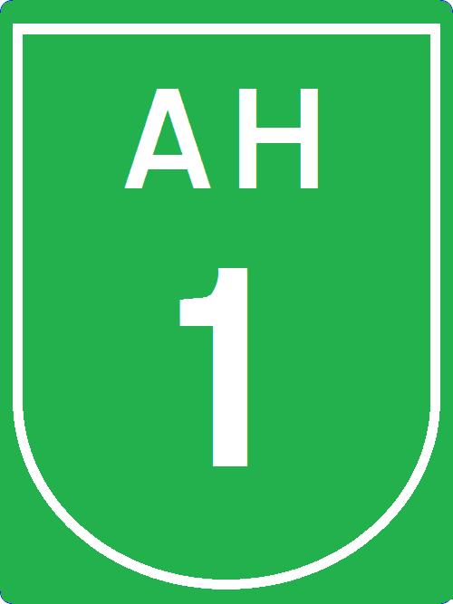 National Highway 112 (India) Quiz