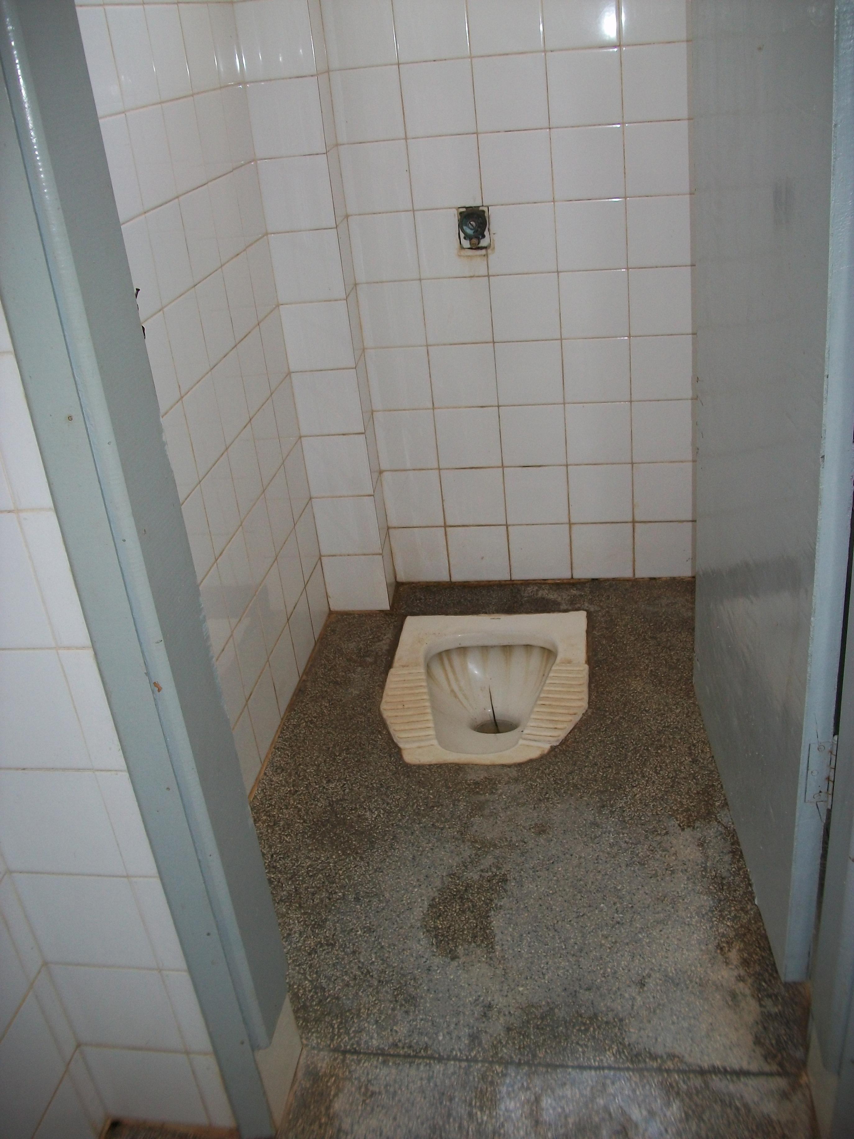 File Banheiro Turco Jpg Wikimedia Commons