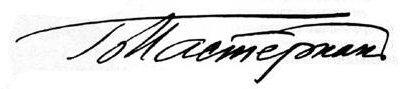 Boris Pasternak Signature.jpg