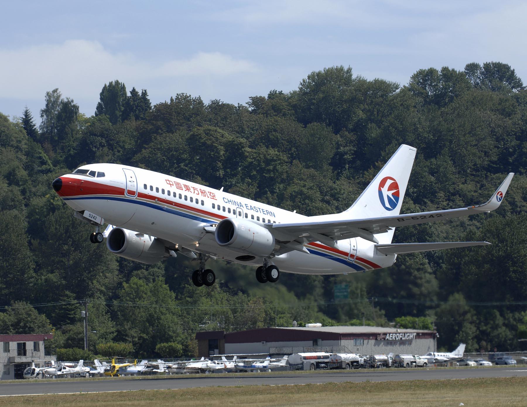 Giá vé máy bay khứ hồi TP.HCM đi Bắc Mỹ của China Eastern Airlines