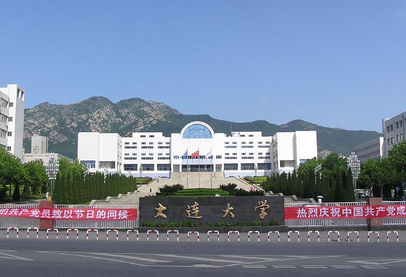 https://upload.wikimedia.org/wikipedia/commons/1/14/Dalian_University,_China.jpg
