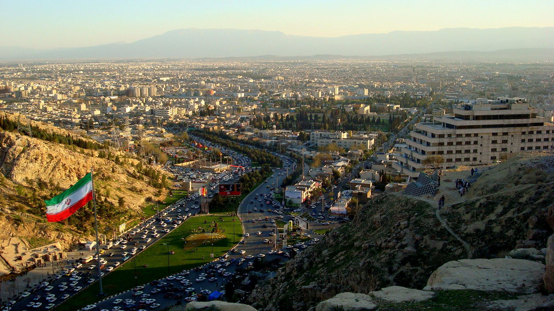 Shiraz Wikipedia