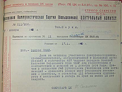 "A Politburo resolution to execute 346 ""enemies of the CPSU and Soviet Power"" who led ""counter-revolutionary, right-trotskyite, plotting and spying activities"" (signed by Stalin) Execute 346 Politburo passes.jpg"