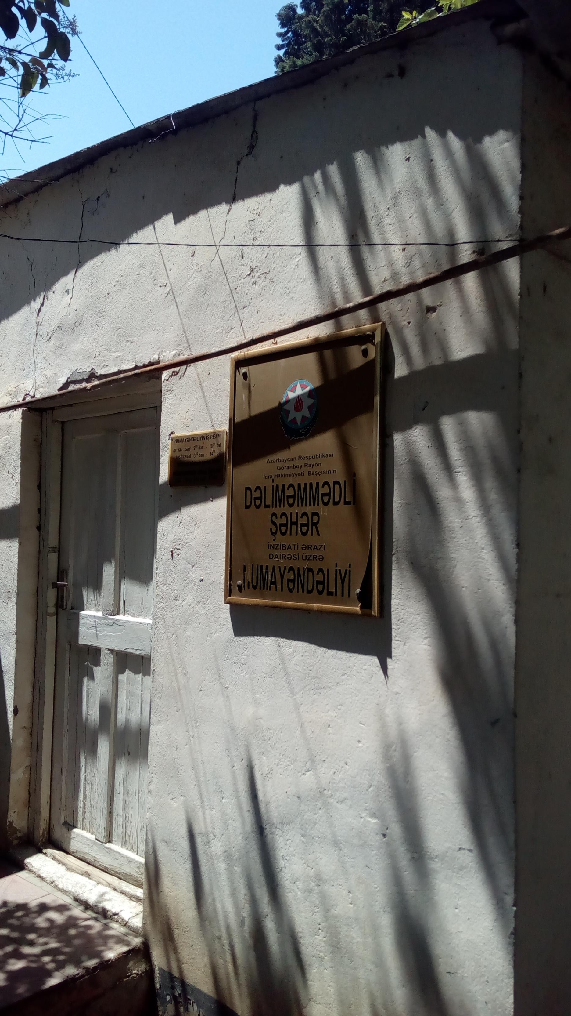 File:Goranboy rayonu, Dəliməmmədli şəhər icra nümayəndəliyi