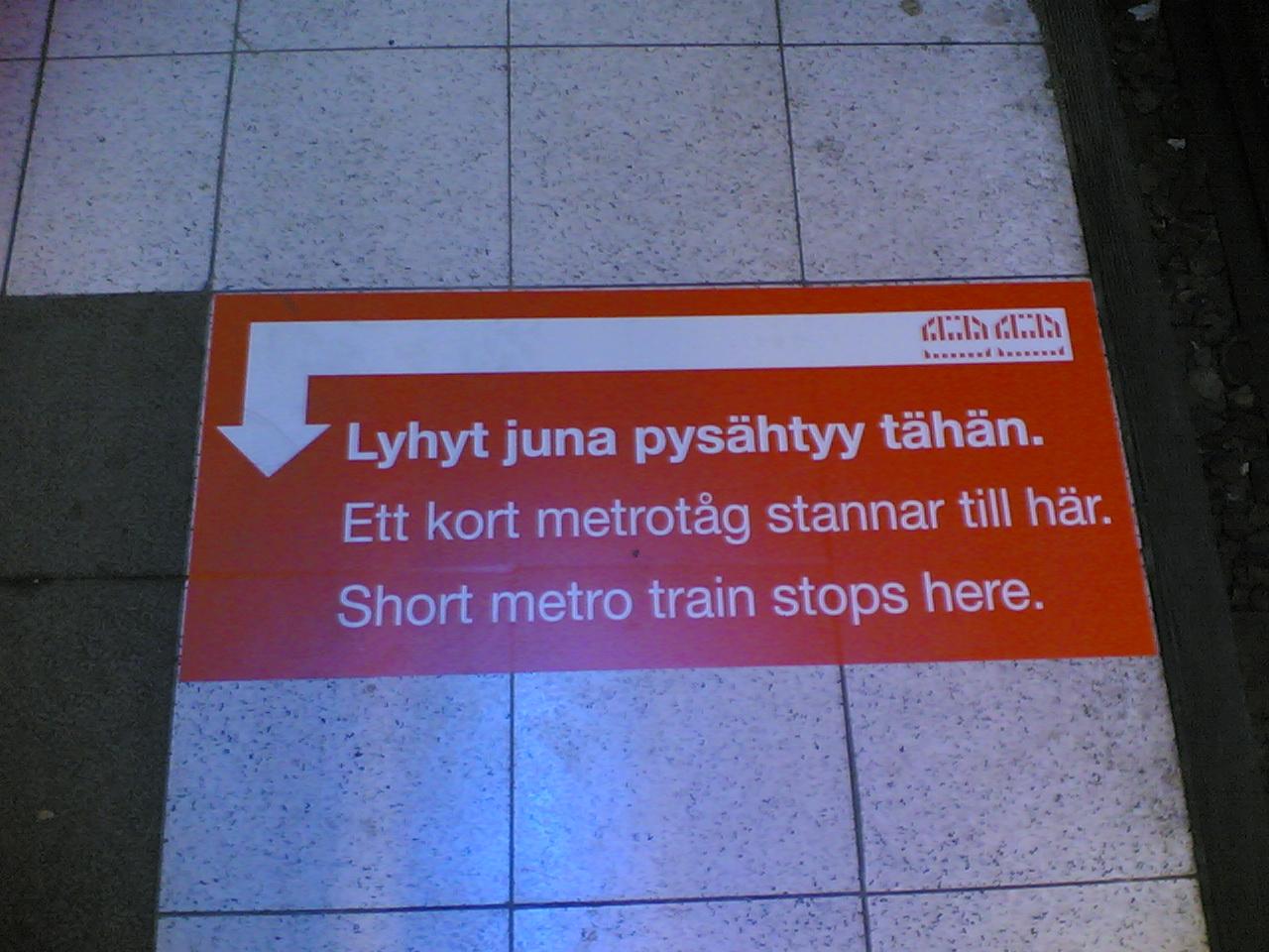File Helsinki Metro Train Stops Here Jpg Wikimedia Commons