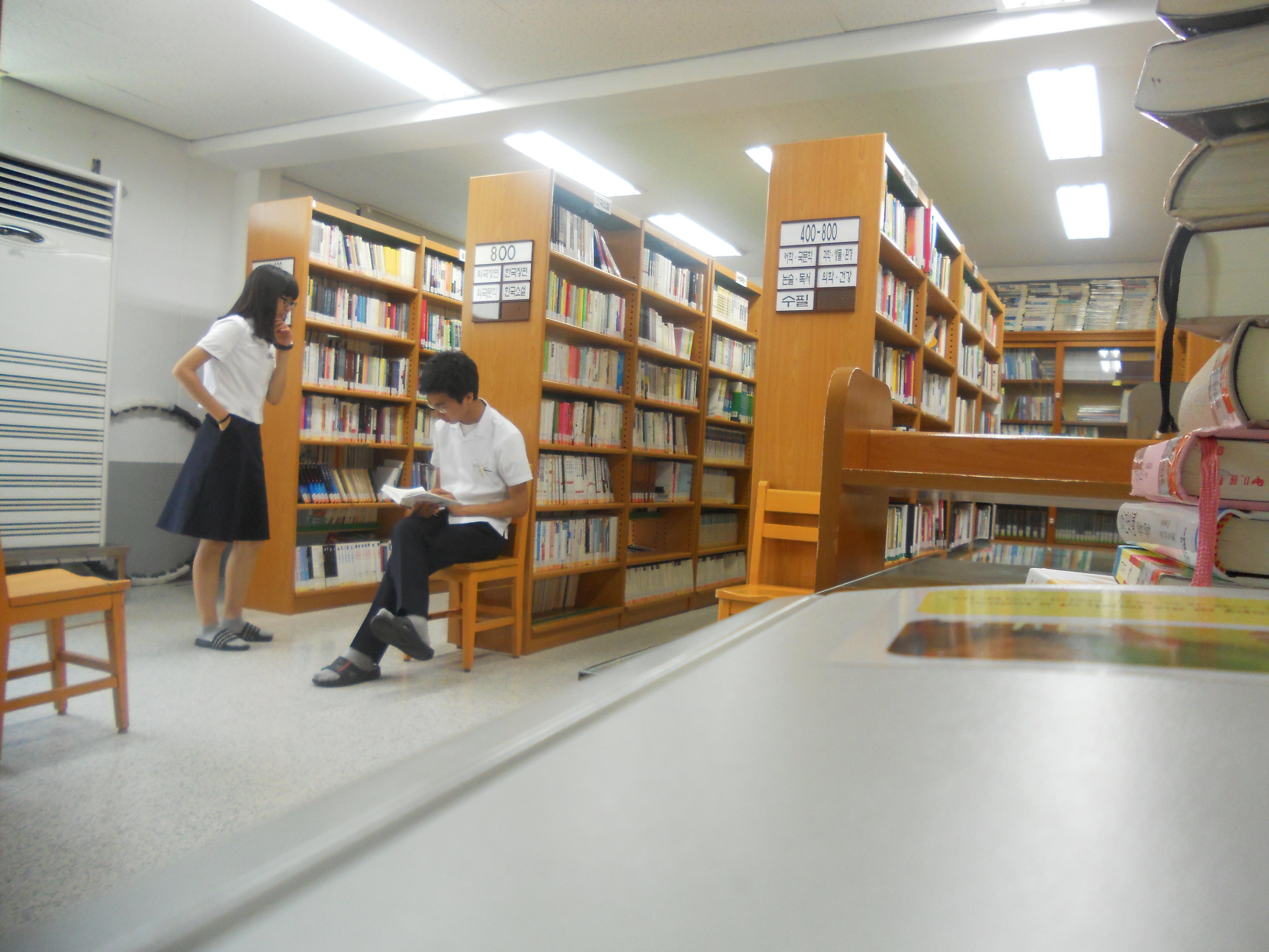 English Room S L