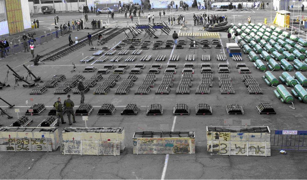 """Military equipment confiscated from MV """"Karine A"""""""