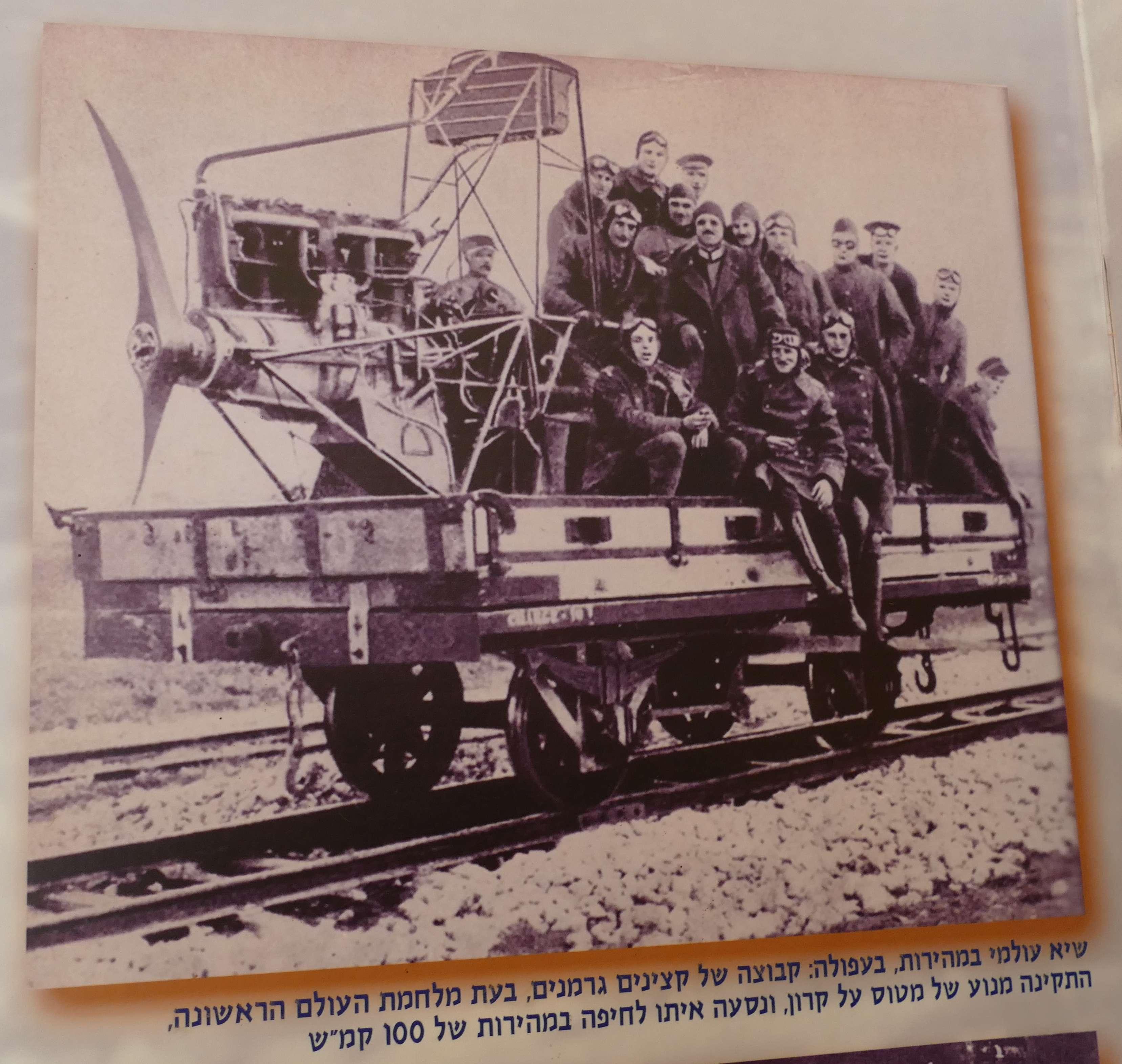 Kfar-Yehoshua-old-RW-station-814.jpg