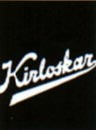 Kirloskar Group.jpg