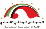 Logo of the Federal National Council of the United Arab Emirates.png