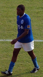 Luis Alfredo Ramírez Honduran footballer