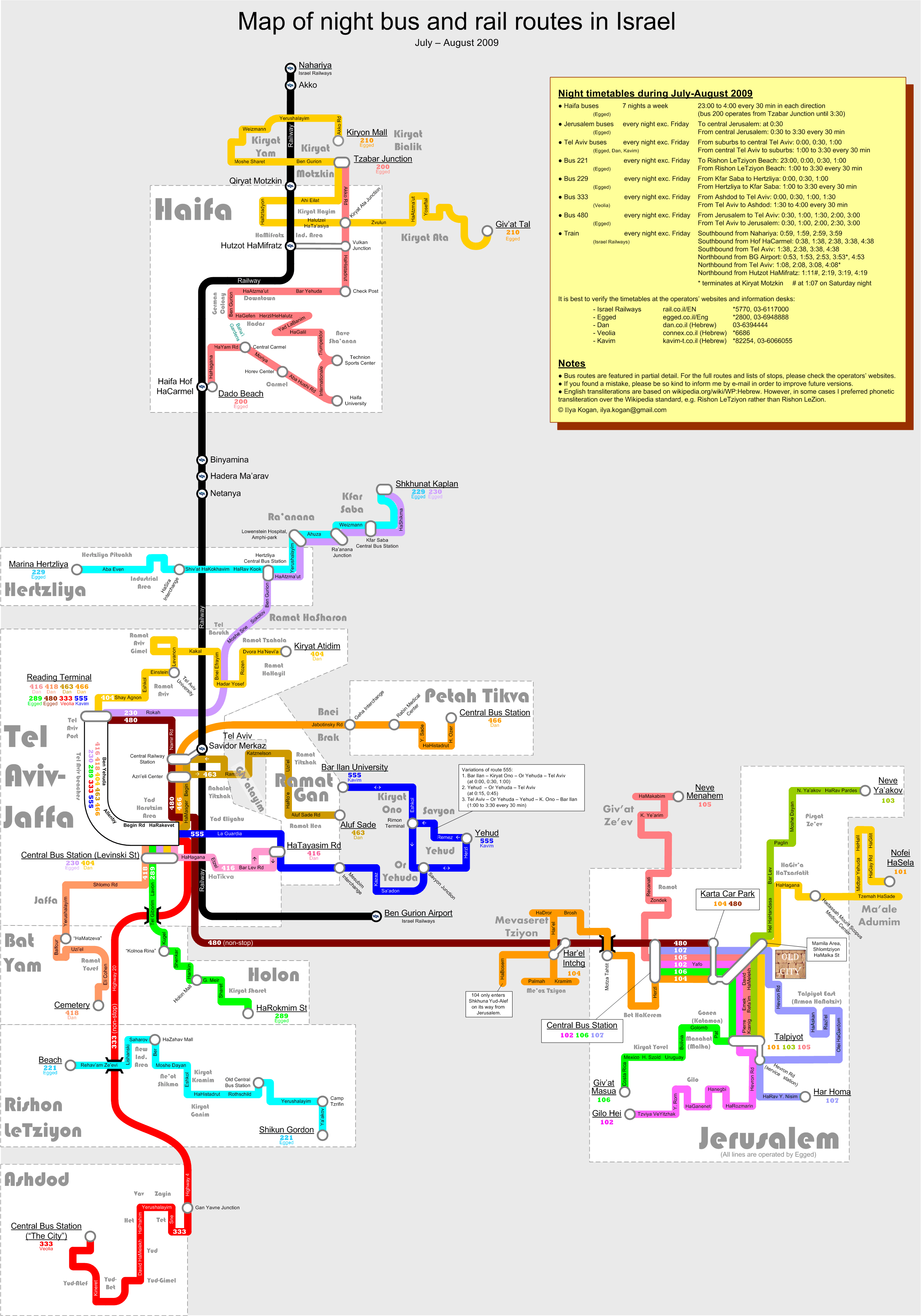 FileMap of night bus and rail routes in Israelpng Wikimedia Commons