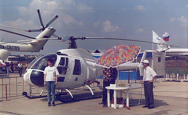 Forces armées de Bosnie et d'Herzégovine Mi-34