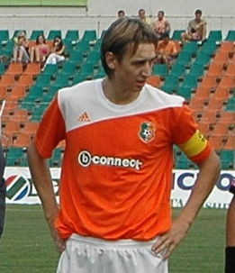 Plamen Nikolov (footballer, born 1985) Bulgarian footballer