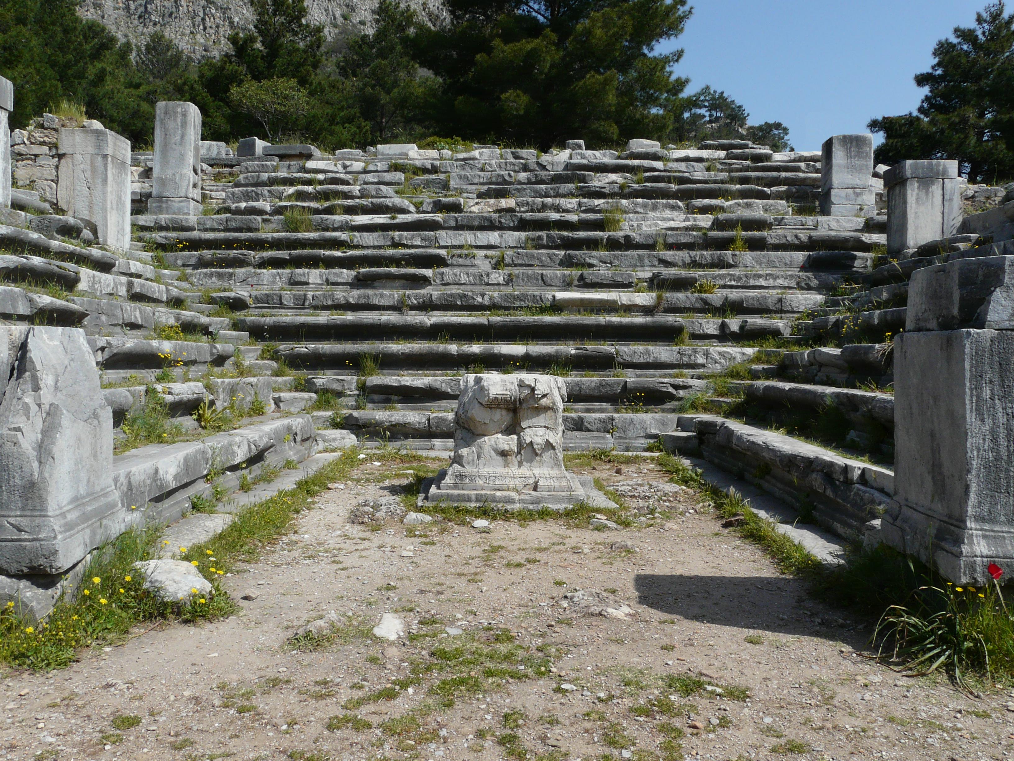 Bouleuterion - Wikiwand