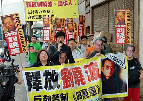 File:Protest in Hong Kong against the detention of Liuxiaobo 11Feb.jpg