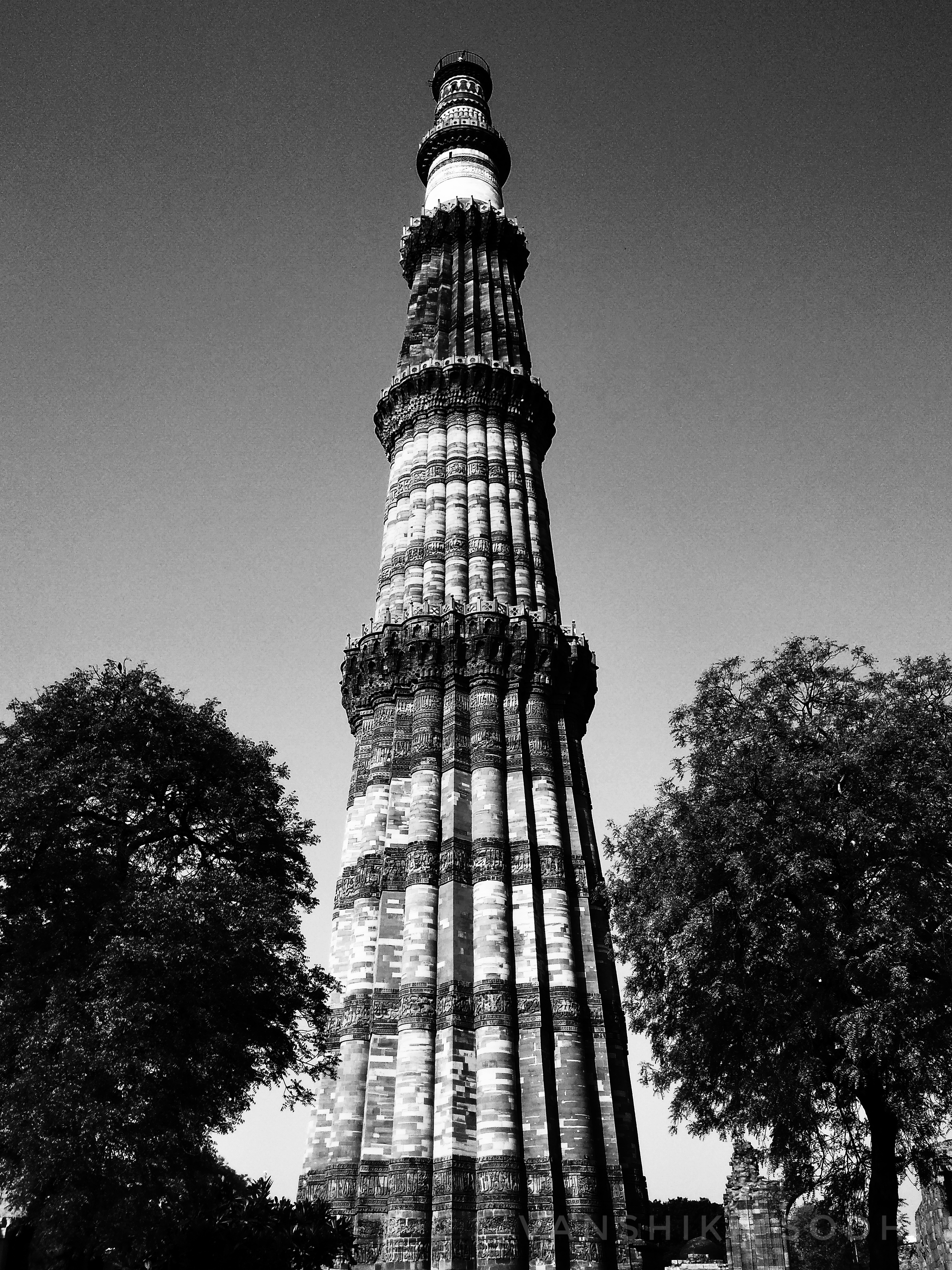 Filequtub minar the mark of victory jpg