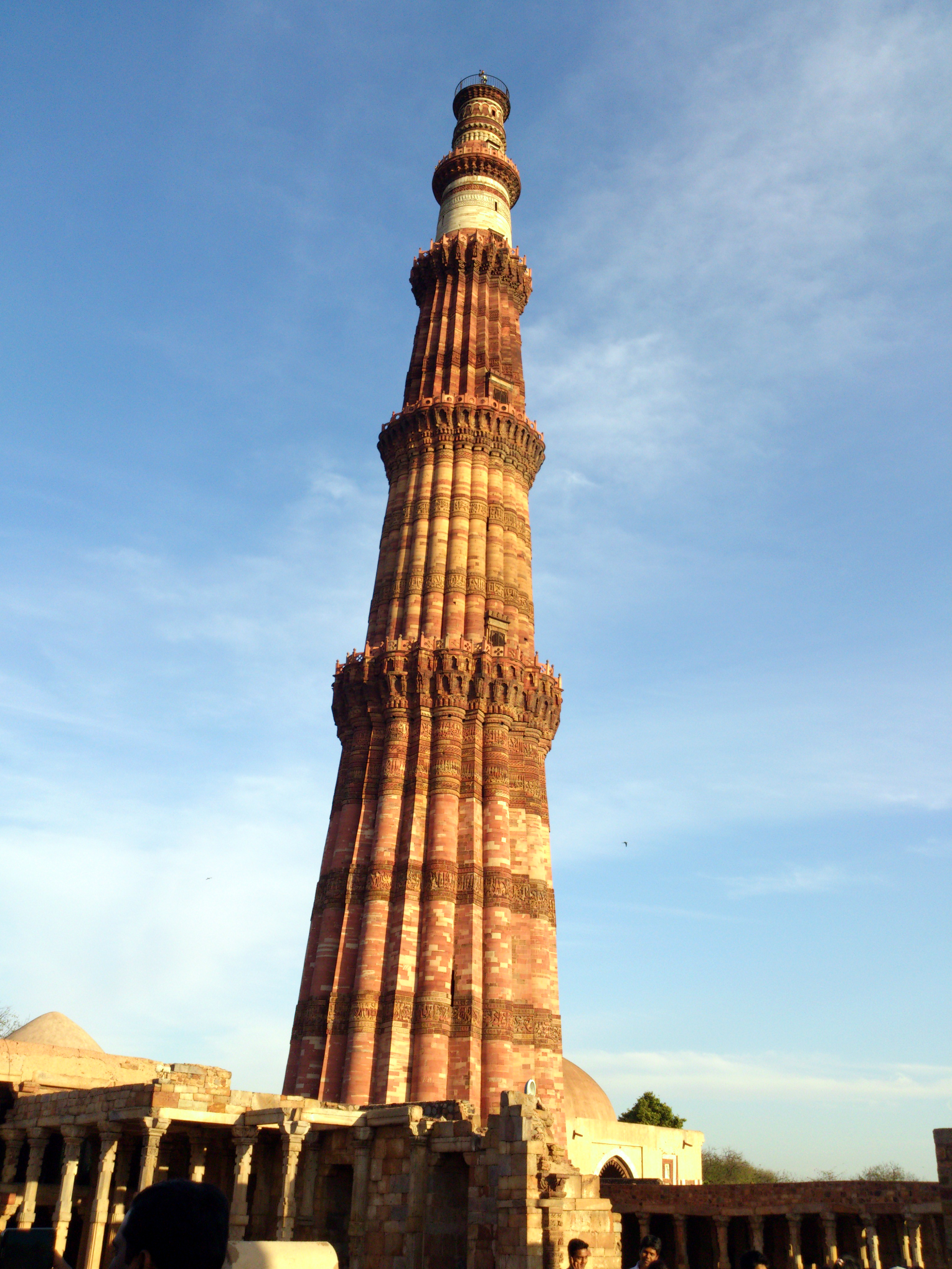 qutub minar Read qutub minar and its monuments (monumental legacy) book reviews   visual presentation of the monument for visitors who will also find the glossary  and.