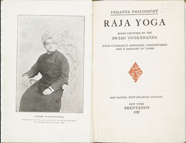 Raja Yoga Book Wikipedia