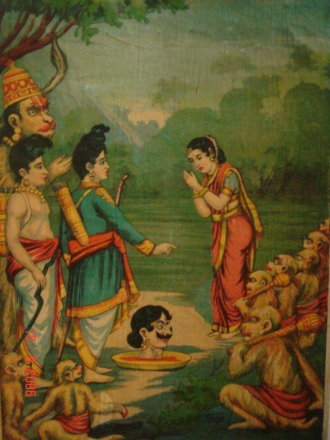 RAM BHAKT HANUMAN - Trilok Kapoor, Sona Chatterjee, Amarnath