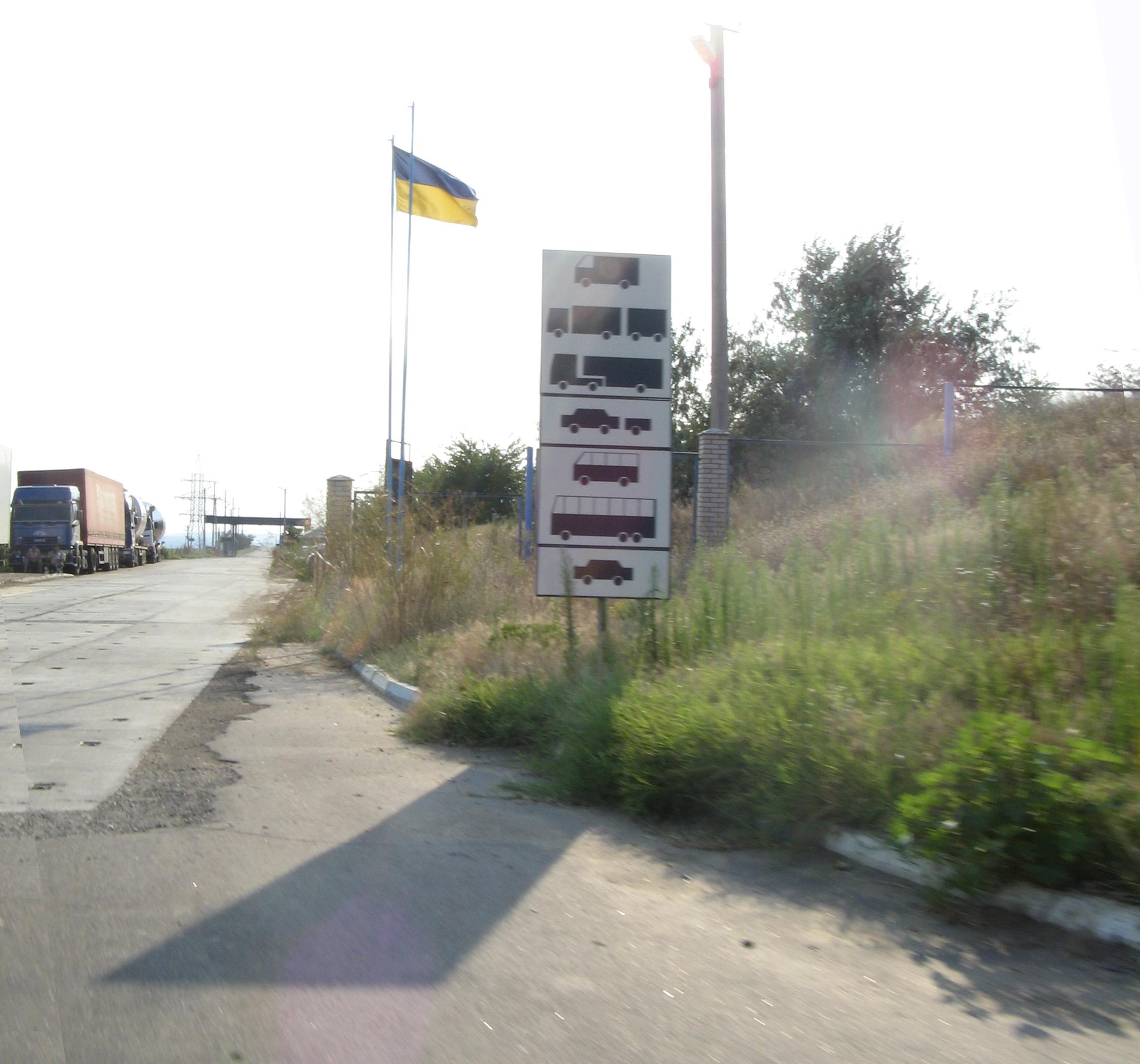 Moldova, Ukraine open 1st joint border crossing point in ... |Moldova Ukraine Border
