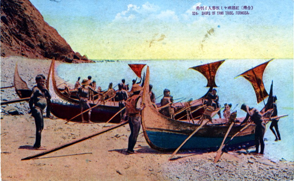 Image Result For Native American Fishing
