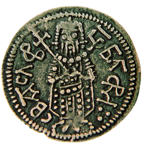 Soubor:Silver coin of Theodore Svetoslav.png