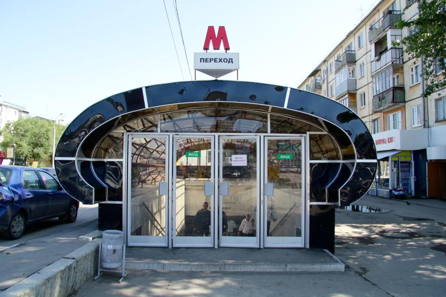 метро фото самара