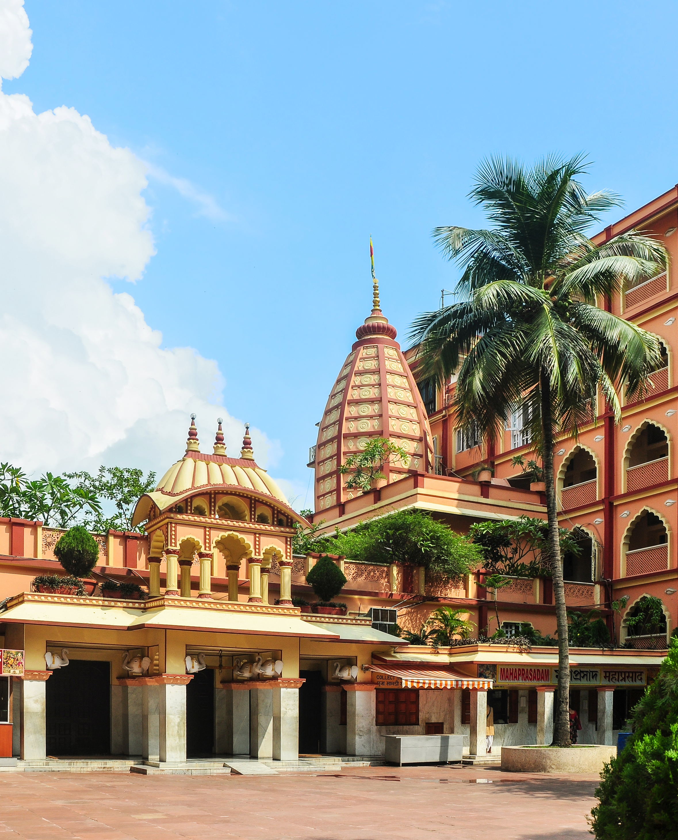 Mayapur Iskcon Temple Inside Room Booking
