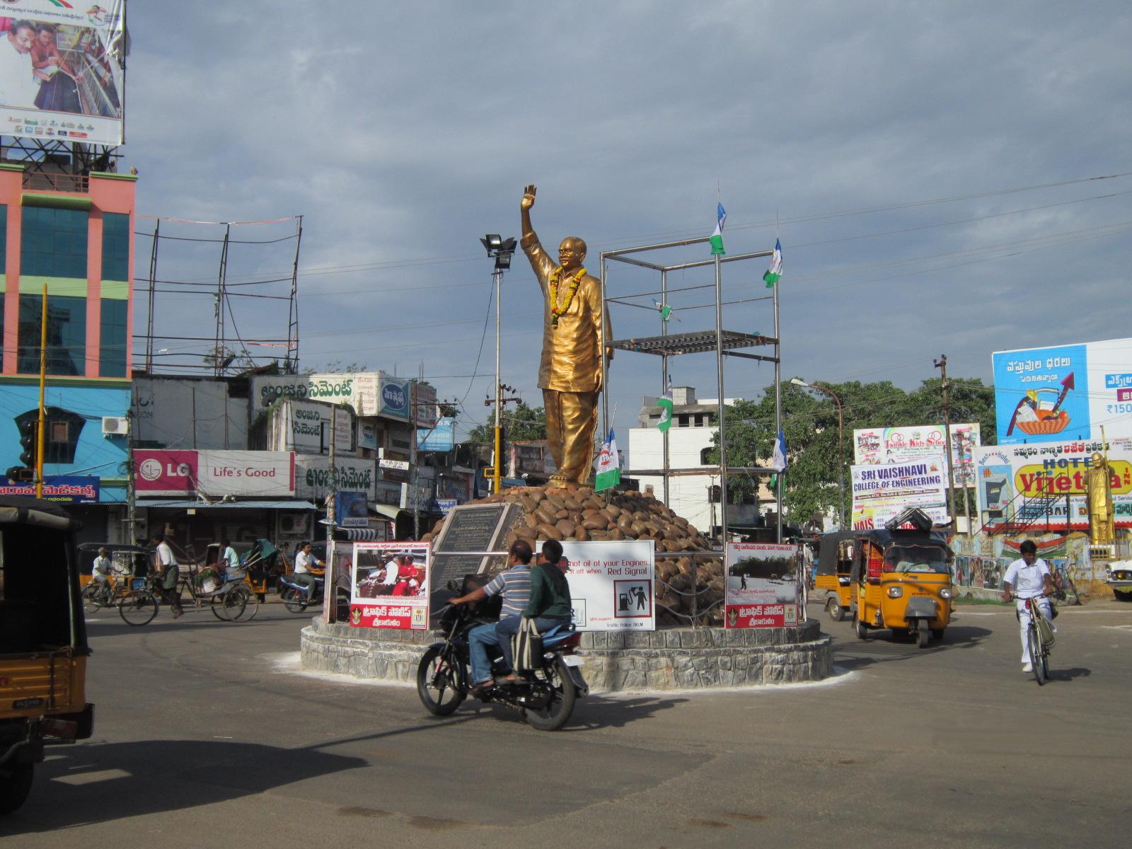 avg cinemas bhimavaram
