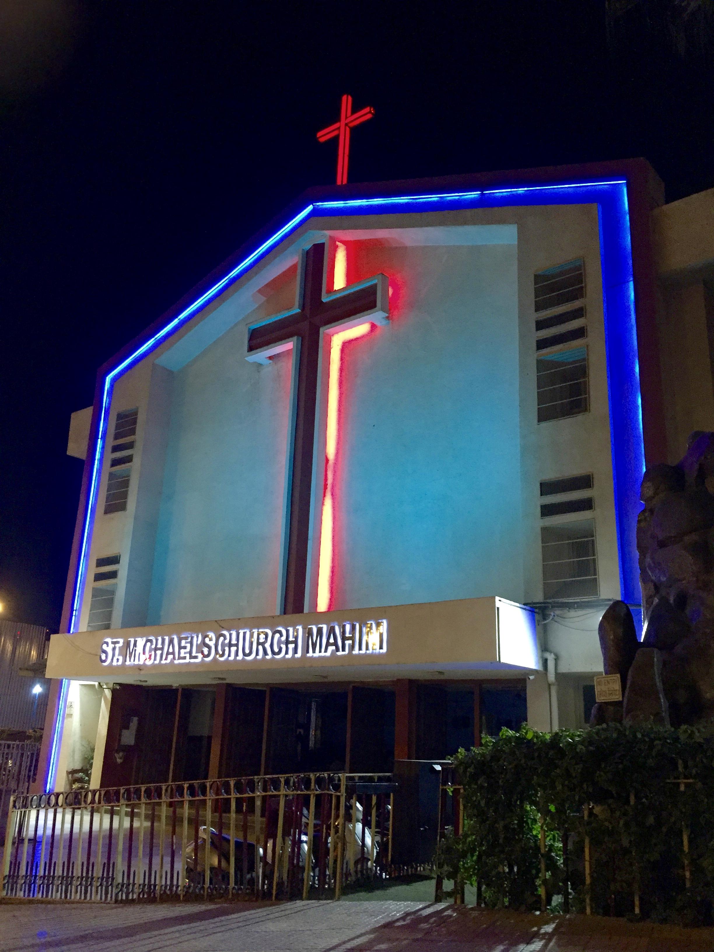 photo relating to Surrender Novena Printable named St. Michaels Church, Mumbai - Wikipedia
