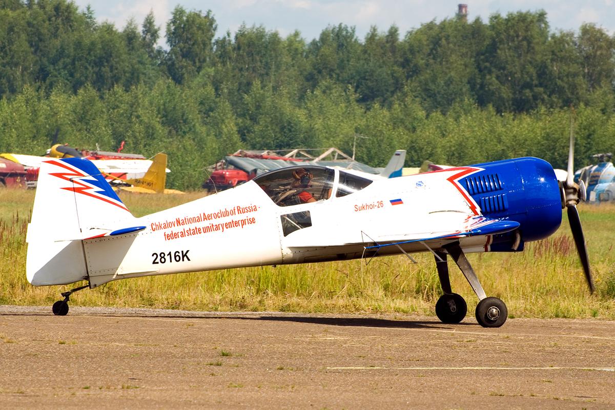 Military Aviation Industry: News - Page 13 Su-26_Pilot-Svetlana_Kapanina_%284151075318%29