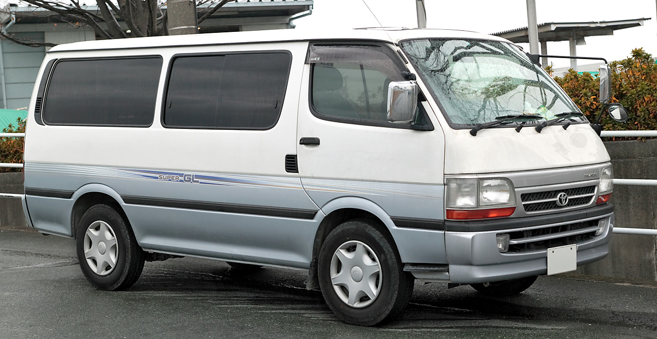 File Toyota Hiace 100 Long Van 007 Jpg Wikimedia Commons