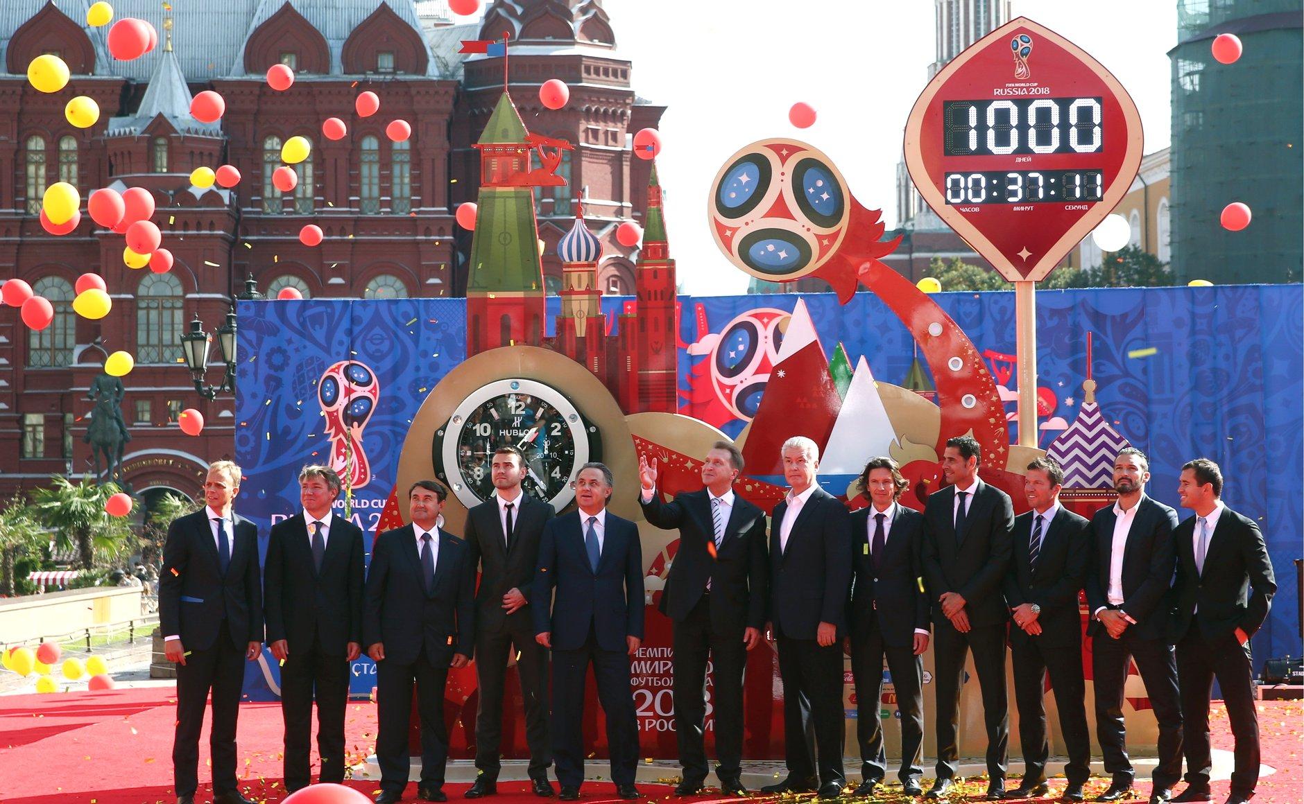 Футбол 2015 россия чемпионат мира