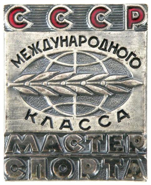 Gamzat Khiramagomedov is Master of Sports of International Level
