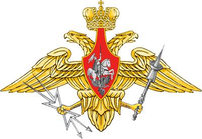 Средняя эмблема Космических войск России.png