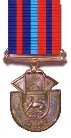 Bir Sreshtho Highest military award of Bangladesh