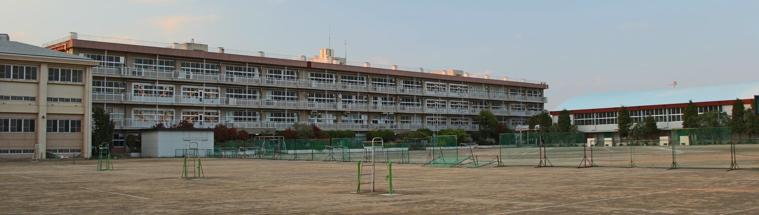 三 朝霞 中学校 第