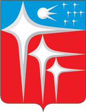 Лежак Доктора Редокс «Колючий» в Краснознаменске (Московская область)